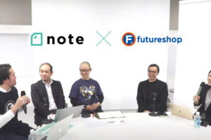 note×futureshopセミナーレポート