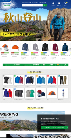 finetrack WEB STORE