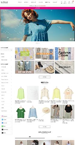 wcloset online shop
