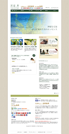 阿波ノ美 online shop