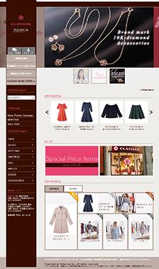 CLATHAS online (クレイサス オンライン)