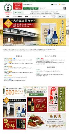 Online Shop 月桂冠 本店