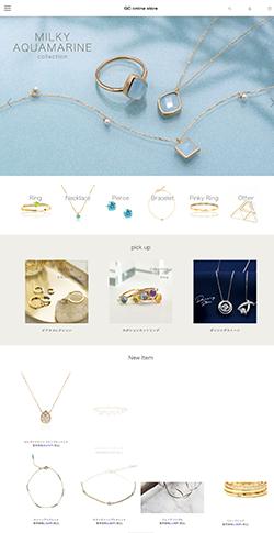 GC online store