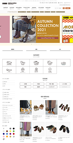 マーレマーレ online store