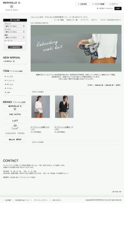 MERVEILLE H. online store
