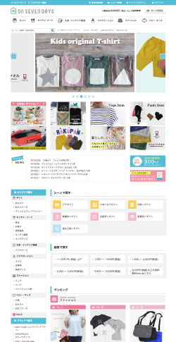 アイレクス online shop