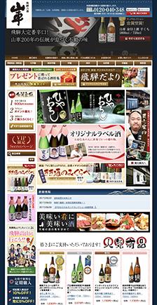 地酒通販│飛騨酒蔵 山車
