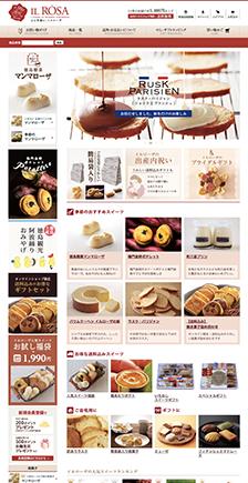 徳島洋菓子倶楽部イルローザ