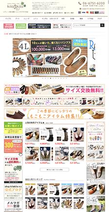 レディース靴の通販 shop kilakila本店