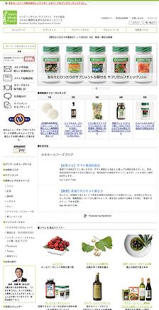 日本ホールフーズ株式会社