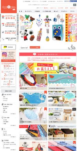 パッチワーク・トールペイント・手芸材料のネットショップ つくる楽しみ.com