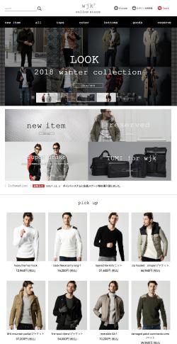 wjk online shop