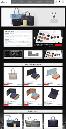hinn Online Store