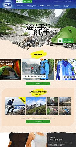 finetrack WEB STORE