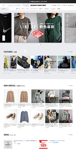 JEANS FACTORY Online Shop