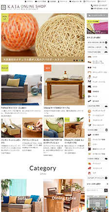 Kaja Onlineshop/カジャ オンラインショップ