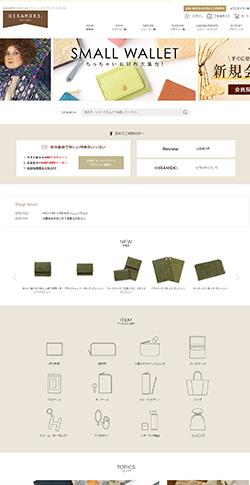 HIRAMEKI.[ヒラメキ]WEB本店