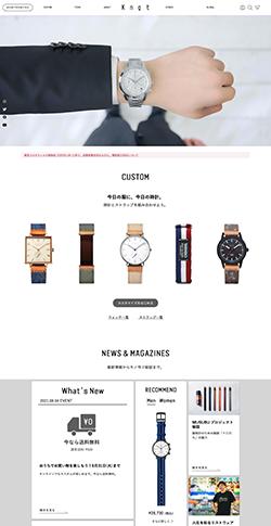 KnotオフィシャルWEBサイト