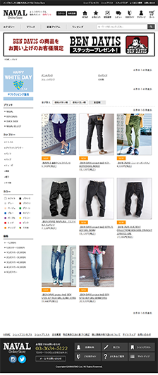 NAVAL(ナバル) Online Store