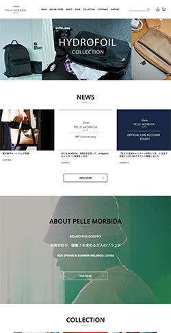 PELLE MORBIDA|ペッレ モルビダ ブランド公式オンラインショップ