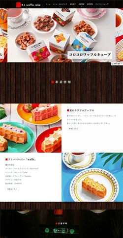 ワッフル・ケーキの店 R.L (エール・エル)