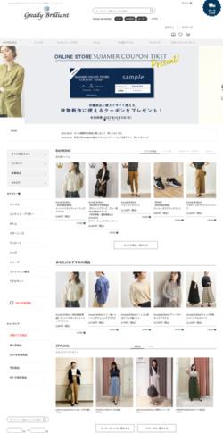 SEKIMIKI Online