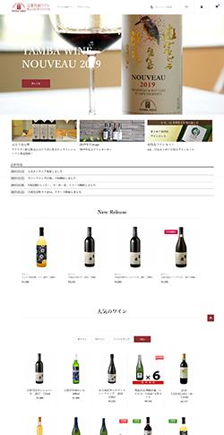 丹波ワイン