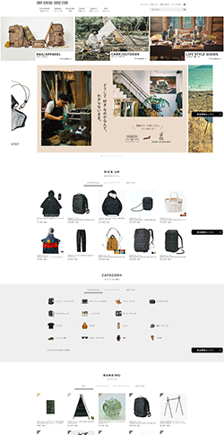 UNBY ONLINE STORE